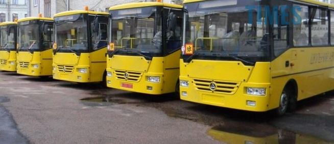Шкільні автобуси-  Житомирщина  | TIMES.ZT