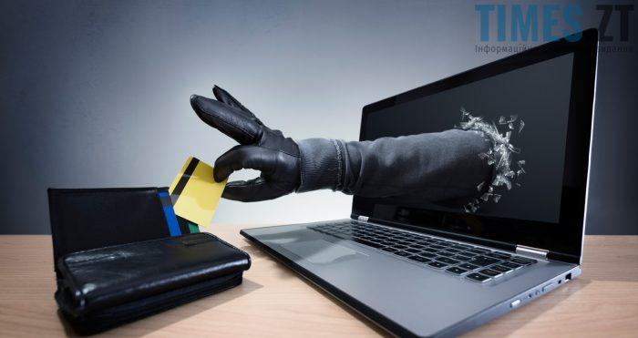 8 2 e1506572270235 - Захист інформації в мережі інтернет. Як захистити особисті дані.