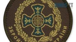 Чи потрібен армії військовий капелан ?