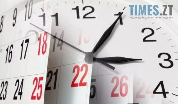 Годинник, календар | TIMES.ZT