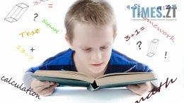 Перевірте: ваша дитина часом не геній?