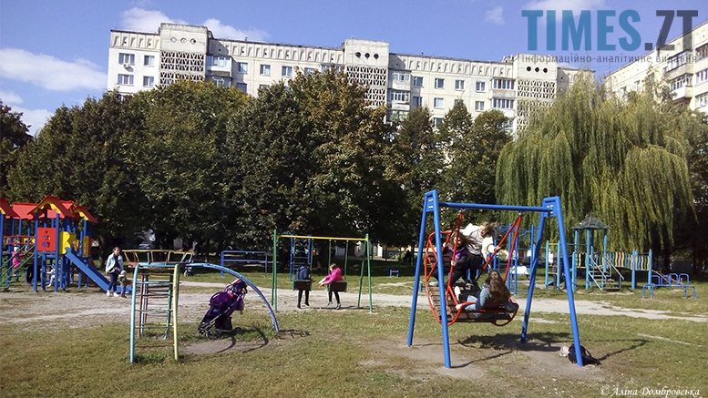 .jpg - Бюджет участі - 2018: Житомиряни вдруге обирають проекти розвитку міста