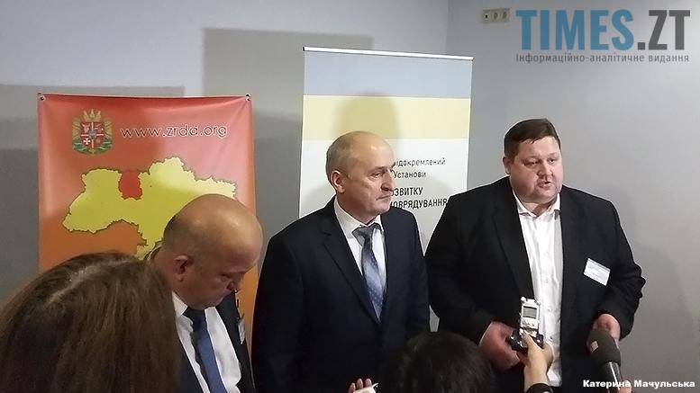 Форум Регіонального Розвитку в Житомирі. Почесні гості