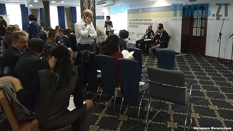 Форум Регіонального Розвитку в Житомирі