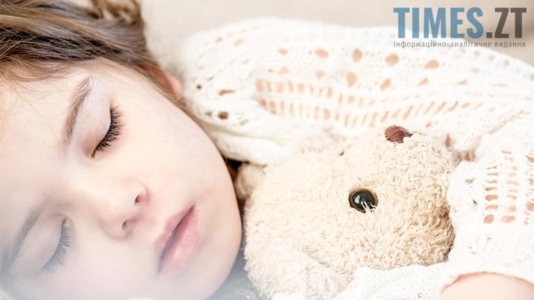 Що робити якщо мучить безсоння | TIMES.ZT