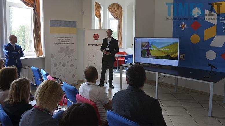 3 3 - Туристичний upgrade Житомирщини. Або як навчитись продавати турпродукт?
