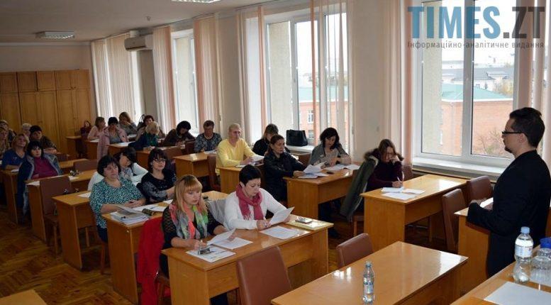 дискусія 2 e1509418439465 - Неформальні заходи для держслужбовців Житомирської області