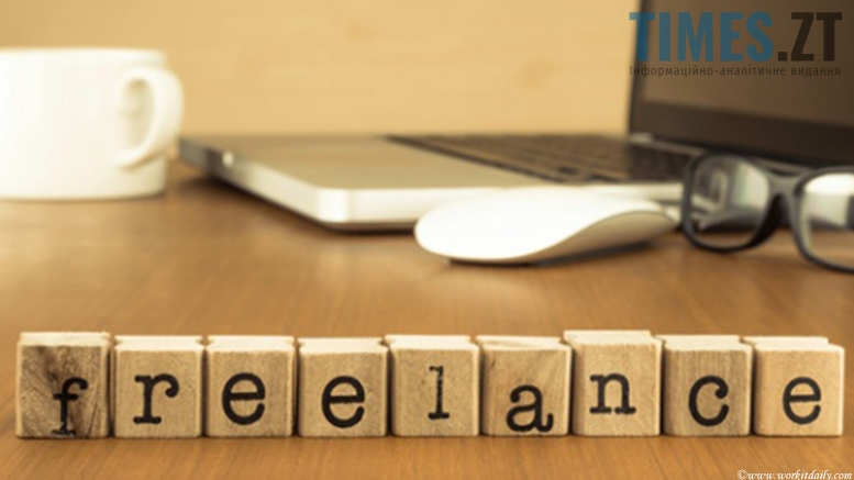 1 1 - #Лайфхак: Секрети вдалого фрілансу: як працювати плідно вдома