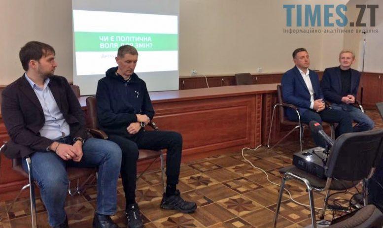 2323 1 e1509333960747 - Політичні сили Житомирщини змогли дійти до спільного бачення якою має бути виборча система в Україні