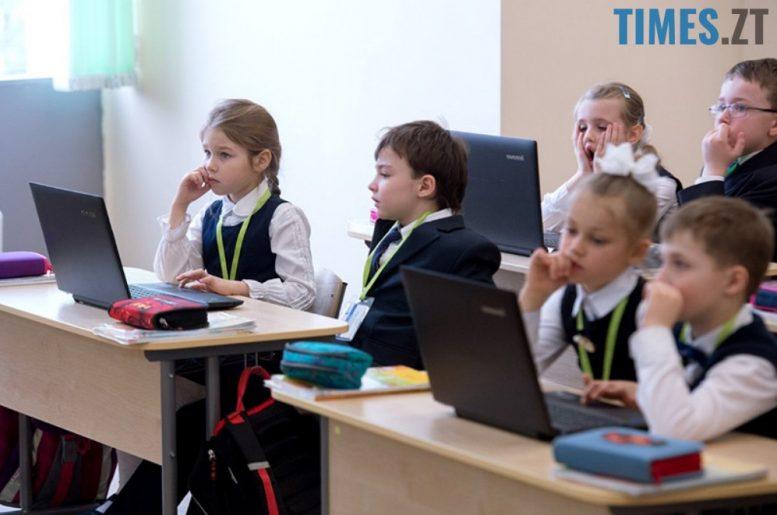 Учні на уроці | TIMES.ZT