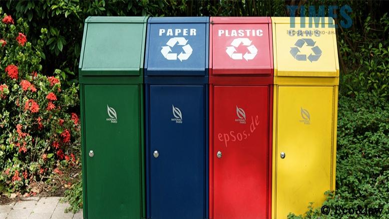 Сортування сміття | TIMES.ZT