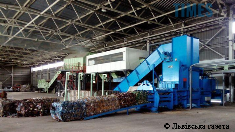 Завод по переробці сміття | TIMES.ZT