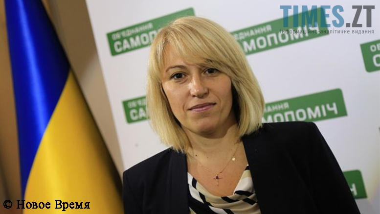 Заступниця голови комітету парламенту із питань будівництва, містобудування і житлово-комунального господарства Альона Бабак: | TIMES.ZT