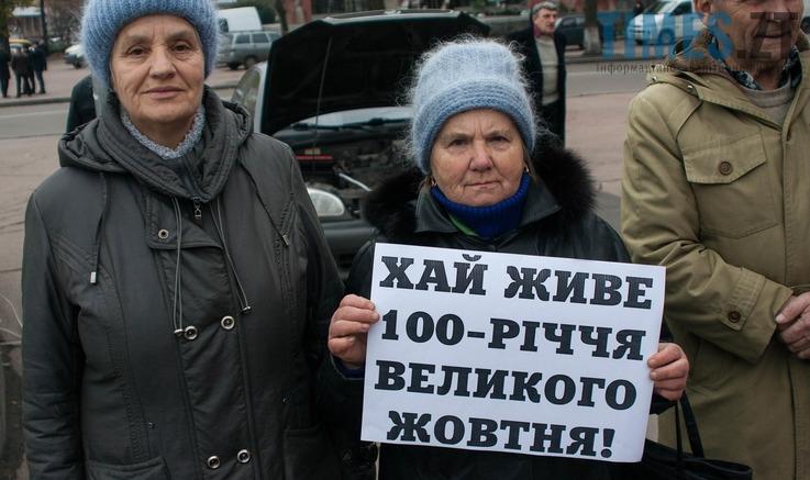 11 - Фоторепортаж: Сторіччя Великої  жовтневої соціалістичної революції у Житомирі. Без коментарів