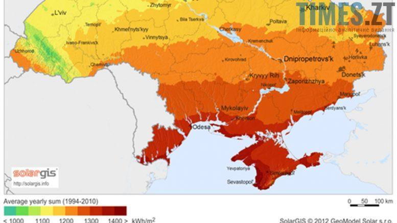 Сонячна електроенергія в Україні. Карта  | TIMES.ZT