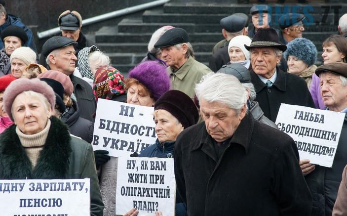 6 - Фоторепортаж: Сторіччя Великої  жовтневої соціалістичної революції у Житомирі. Без коментарів