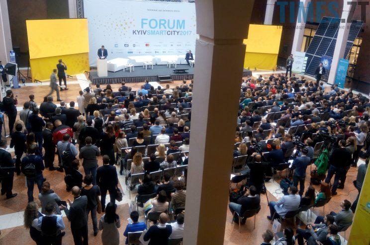 """IMG 20171103 095543 e1509698340830 - Подія у сфері розумних технологій: """"Kyiv Smart City Forum '17"""""""