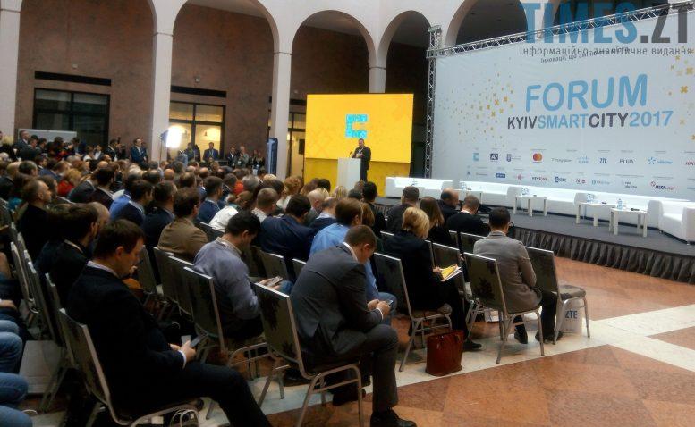 """IMG 20171103 095734 e1509697116266 - Подія у сфері розумних технологій: """"Kyiv Smart City Forum '17"""""""