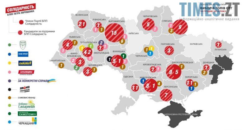 Screenshot 6 e1510040021728 - Семенівська ОТГ Бердичівського району. Зміни прийшли чи потрібно ще почекати?