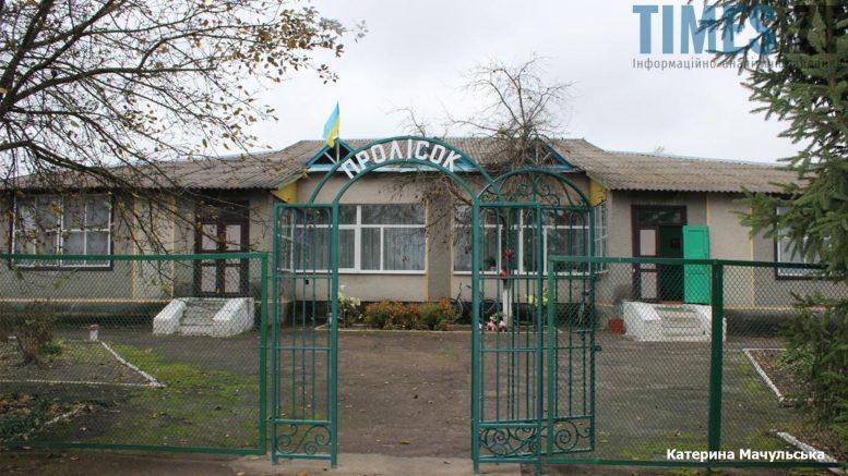 foto  15 e1511600880456 - Житомирщина: чи будуть села забуті Богом, чи будуть під крилом влади?