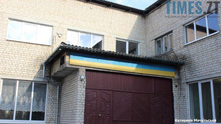 foto  16 e1511600950247 - Житомирщина: чи будуть села забуті Богом, чи будуть під крилом влади?
