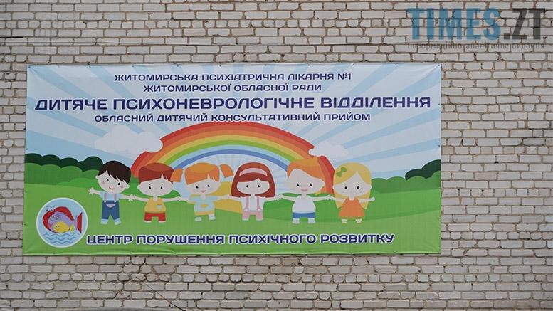 1 - Дива на Миколая для маленьких дітей з великим серцем