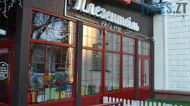 15 1 - Заклади Житомира, які працюють 1 січня та чекають на відвідувачів