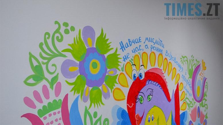 6 - Дива на Миколая для маленьких дітей з великим серцем