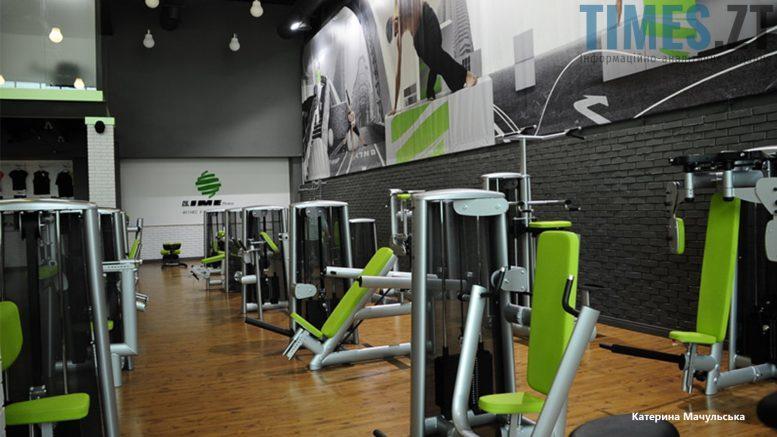 Житомир. Тренажерна зала Lime Fitness - тренажери | TIMES.ZT