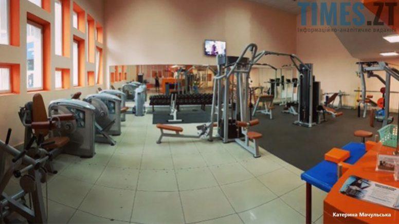 Житомир. Тренажерна зала BodyFit - знаряддя | TIMES.ZT