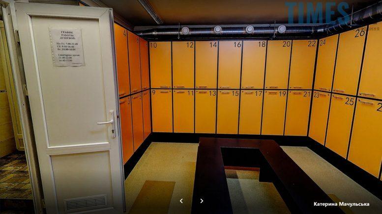 Житомир. Тренажерна зала BodyFit - роздягальня | TIMES.ZT