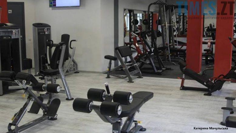 Житомир. Тренажерна зала Favoryt Gym - тренажери | TIMES.ZT
