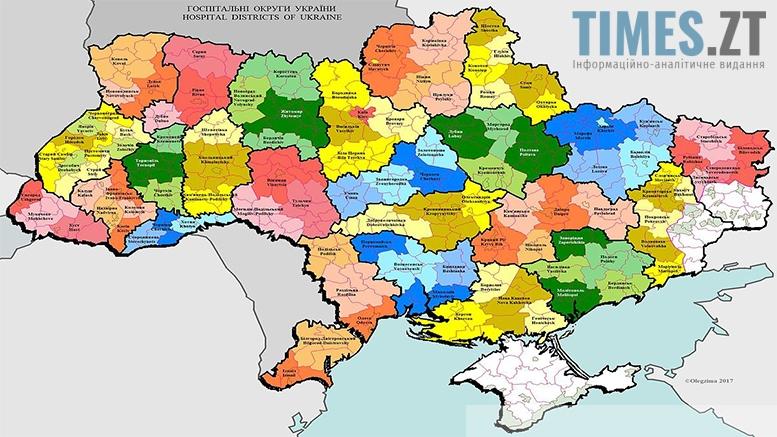 Picture 1 - Медична реформа в Україні: бердичівський госпітальний округ в дії