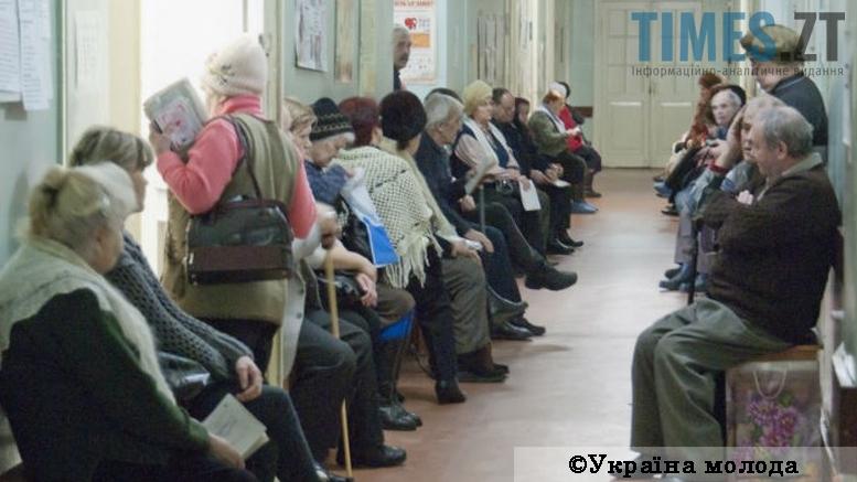 Picture 11 - Медична реформа в Україні: бердичівський госпітальний округ в дії