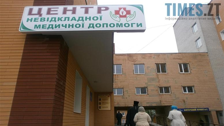 Picture 12 - Медична реформа в Україні: бердичівський госпітальний округ в дії