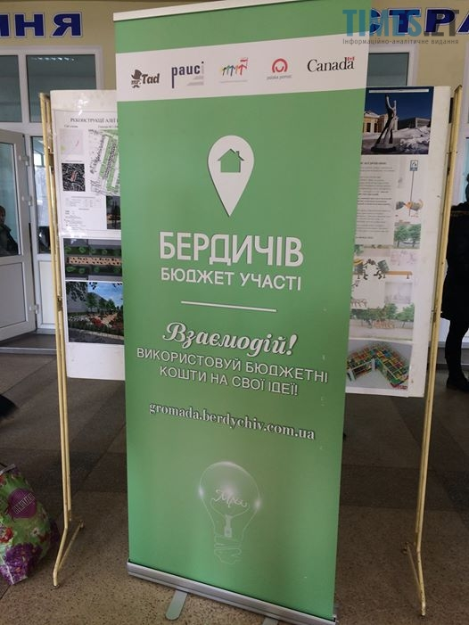 Picture 14 1 - Бюджет участі в Бердичеві: шанс на зміни чи грандіозна афера?