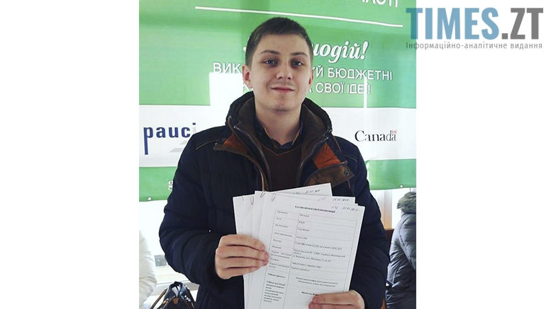 Picture 19 4 - Бюджет участі в Бердичеві: шанс на зміни чи грандіозна афера?