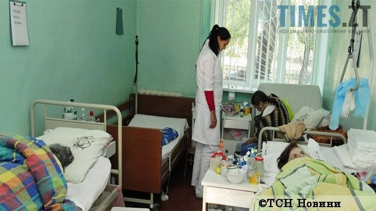 Picture 2 - Медична реформа в Україні: бердичівський госпітальний округ в дії