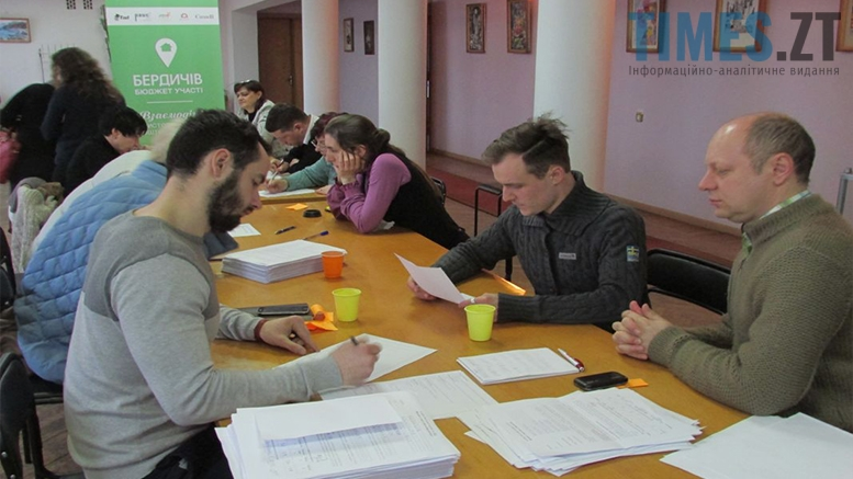 Picture 26 - Бюджет участі в Бердичеві: шанс на зміни чи грандіозна афера?