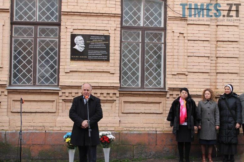 Picture 39 - Бюджет участі в Бердичеві: шанс на зміни чи грандіозна афера?