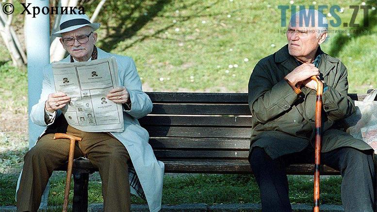Picture1 - Пенсії по-новому? Приховані мотиви пенсійної реформи для українців