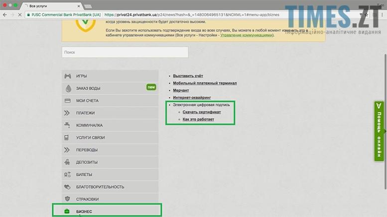 Picture11 - Пенсії по-новому? Приховані мотиви пенсійної реформи для українців