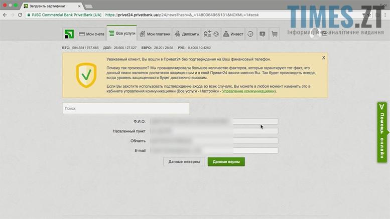 Picture12 - Пенсії по-новому? Приховані мотиви пенсійної реформи для українців