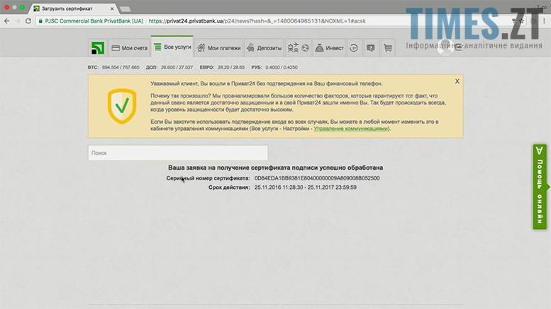 Picture16 - Пенсії по-новому? Приховані мотиви пенсійної реформи для українців