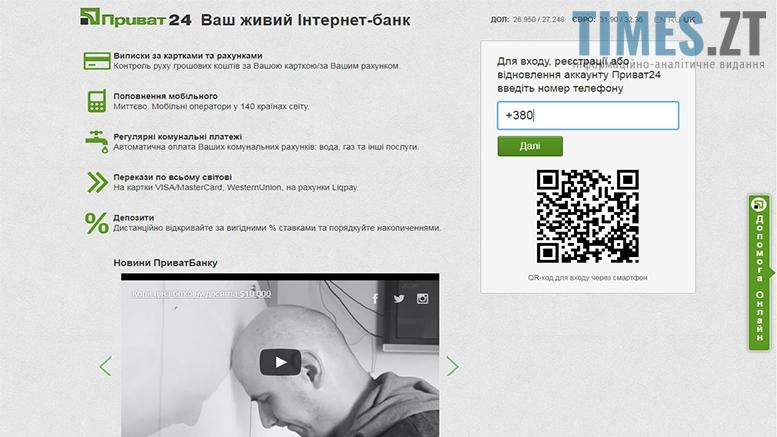 Picture9 - Пенсії по-новому? Приховані мотиви пенсійної реформи для українців