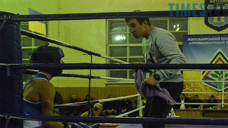 Picture 1 14 - IV Всеукраїнський відкритий турнір з боксу у Житомирі