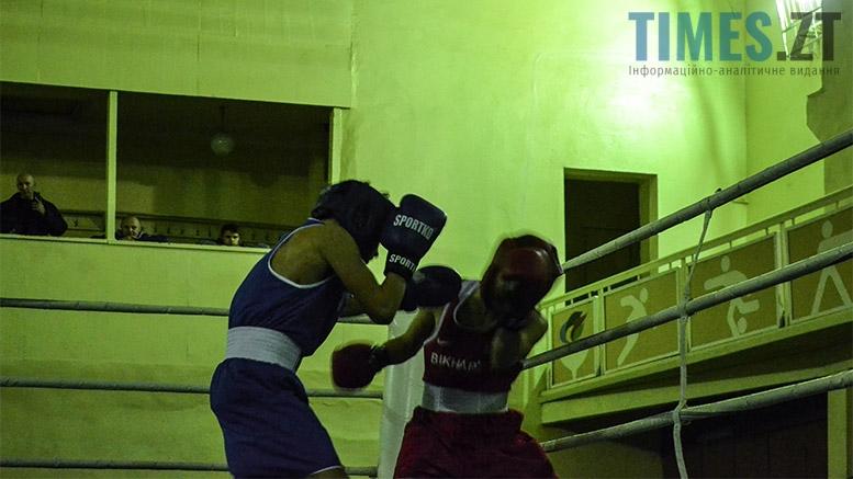 Picture 1 15 - IV Всеукраїнський відкритий турнір з боксу у Житомирі