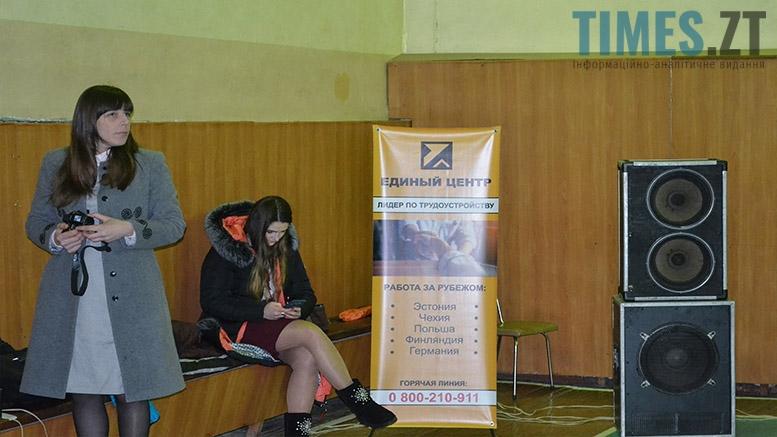 Picture 1 19 - IV Всеукраїнський відкритий турнір з боксу у Житомирі