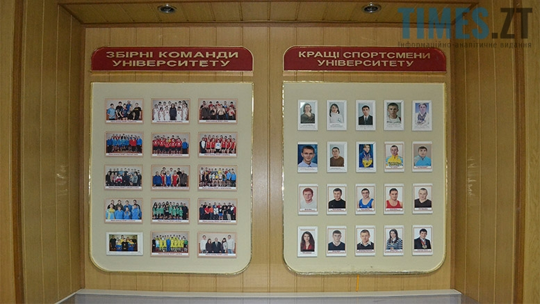 Picture 1 3 - IV Всеукраїнський відкритий турнір з боксу у Житомирі