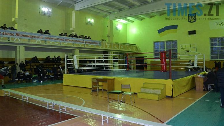 Picture 1 4 - IV Всеукраїнський відкритий турнір з боксу у Житомирі